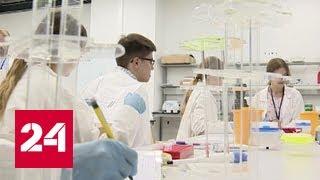 В 'Сириусе' одаренные студенты вычислили непереносимость молока по ДНК