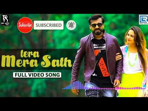 Tera Mera Sath Kal Ho Na Ho, Anita Rana, Mamta Soni | New Gujarati Love Song 2019, New Gujarati Song