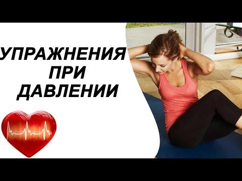 девочек, бубновский упражнения от давлени Домодедово онлайн