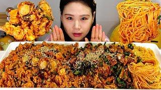SUB 가리비비빔밥 꼬막무침 소면사리 Scallop Bibimbap (Korean mixed rice) Seasoned Cockles with Noodles Mukbang 먹방