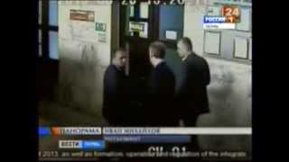 Свидетелей обвинения по делу Владислава Баумгертнера вызывают из Березников