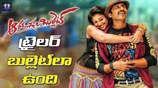 gopichand s aaradugula bullet movie trailer review   gopichand   nayantara   telugu full screen