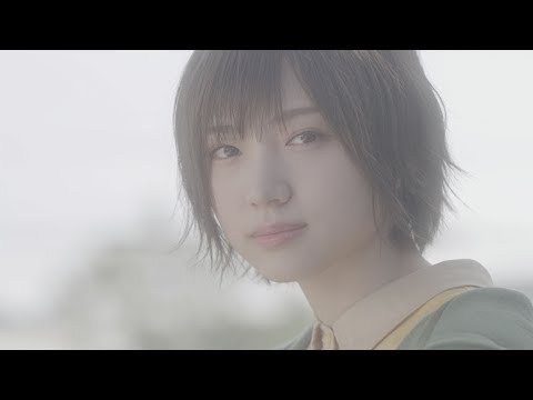 【MV】Acting tough / NMB48 太田夢莉