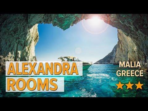 Alexandra Rooms Hotel Review | Hotels In Malia | Greek Hotels