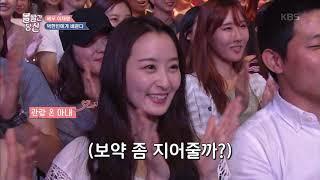 볼 빨간 당신 - 현직 가수의 실전 팁 대방출☆ 20181218
