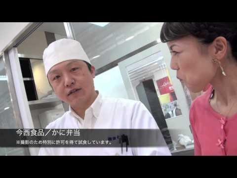 デパ地下食品催事ニッポンの美味探訪