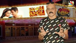 Sangili Bungili Kathava Thorae Review : Kashayam with Bosskey | Jiiva, Sri Divya | Tamil Movie