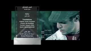Yazan Nusaibah - Yahmi Damei - M | يزن نسيبة - يهمي دمعي - موسيقا
