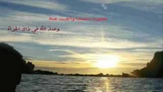 قصيدة : عفتْ ذاتُ الأصابعِ فالجواءُ-  حسان بن ثابت