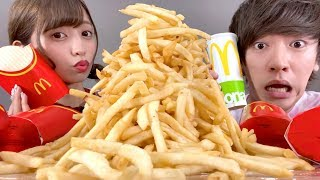 【大食い】マックのポテト1kg食べ切るまで帰れません!!【帰れま10】