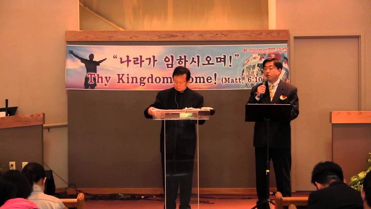 Download Hunsuk Bae sermon aahope 05042014