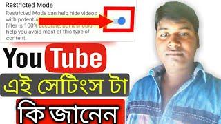YouTube Hidden Tricks and Secret Features Bangla