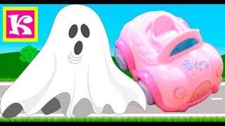 Мультик про привидения и машинки для детей