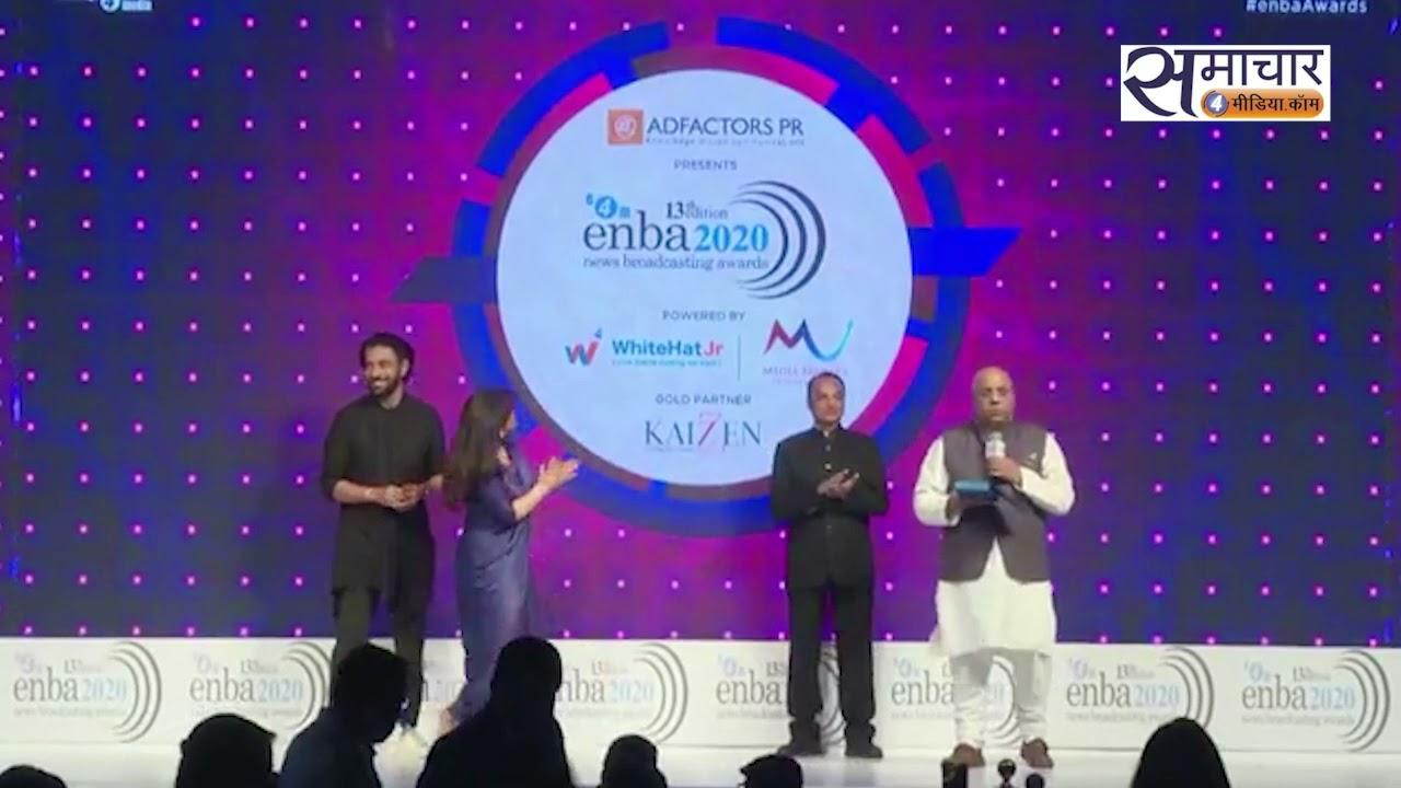 Enba अवार्ड में किसने जीता Best Prime Time Show  Western Region का  अवार्ड ! देखिए