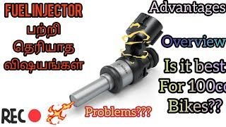 Fuel injectorல இவ்வளவு விசயமா???|unknown facts about fuel injector|pros and cons