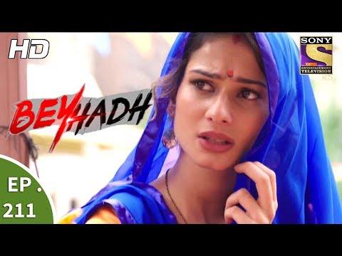 Beyhadh - बेहद - Ep 211 - 1st August, 2017