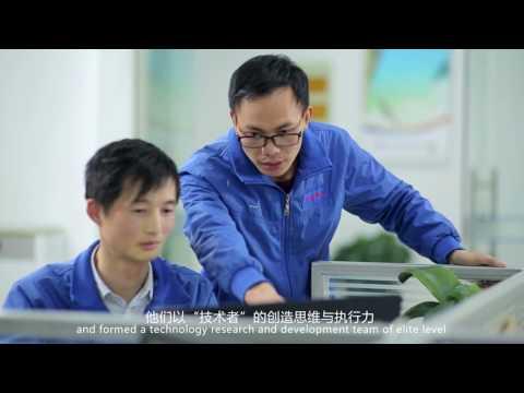 SuZhou JuLian Environmental Protection Scientific Research Co ,Ltd