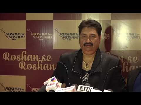 Kumar Sanu | Udit Narayan Interview : Talks About Personal Life, Career, Alka Yagnik, Singing | HD