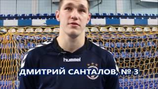 Комментарии Дмитрия Санталова после игры чеховцев с Саратовым