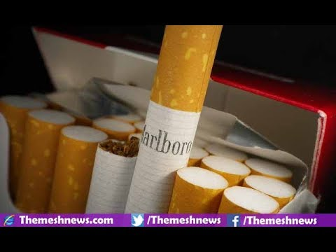 Top 10 Most Expensive Cigarette Brands In The World 2017