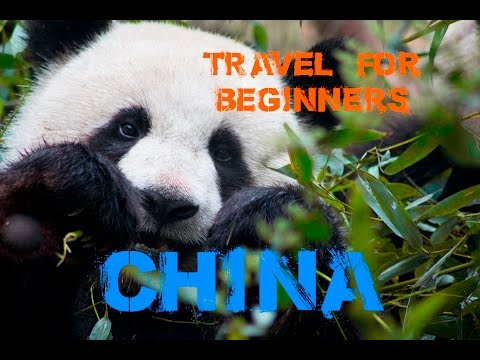 China travel guide 2016 HD