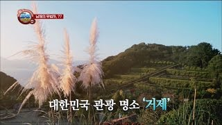 [Power Magazine] Korea tourist attractions