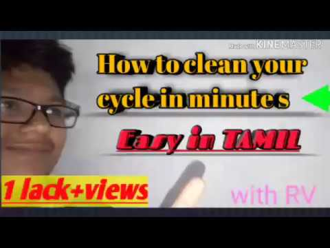 how to clean cycle