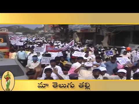 MAA TELUGU THALLI in Tamilnadu