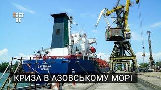 Криза в Азовському морі