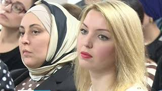 В Дагестане прошел образовательный паллиативный медицинский форум