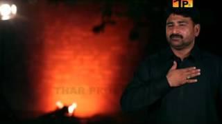 Syed Raza Abbas Shah | Tede Chehlam Tay Teda | Muharram 2014