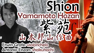 Shion - Yamamoto Hozan 紫苑・山本邦山 作曲 Antonio Enzan Olías: sha...