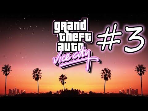 ЗАПИСЬ СТРИМА ► Grand Theft Auto: Vice City #3