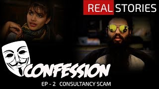 Consultancy Scam | Confession The Real Stories | Ep 2 | Nepali Short Movie | Colleges Nepal Video