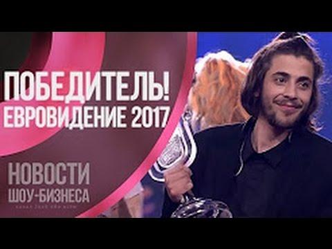 молдова клип евровидение 2017