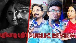 Puriyaatha Puthir Movie Not The Best For Vijay Sethupathi : Public Review On Puriyatha Puthir | New