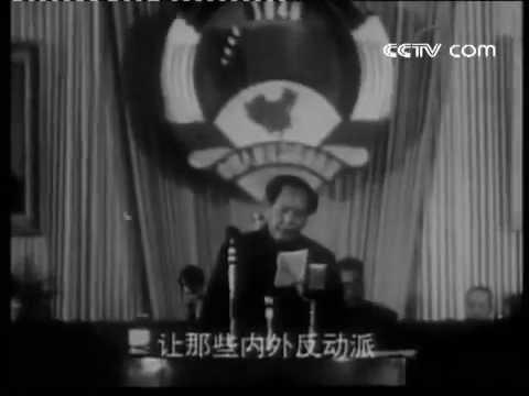 Speech of Mao Zedong in 1949