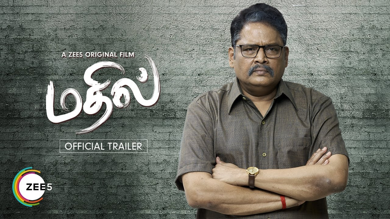 Mathil 'Trailer Video: KS Ravikumar, Mime Gopi starrer' Mathil 'Official Trailer Video