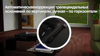 Epson EH-TW480 - портативный проектор для домашнего кинотеатра(Проектор Epson EH-TW480 специально разработан для компьютерных игр, просмотра кино и спортивных трансляций на..., 2013-05-15T12:10:35.000Z)