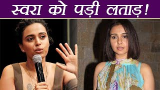 Padmaavat: Suchitra Krishnamoorthi LASHES OUT at Swara Bhaskar for her open letter ! | FilmiBeat