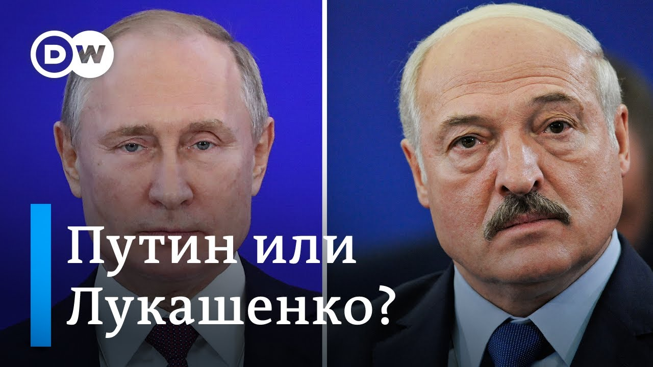 Путин или Лукашенко: кого в Беларуси и РФ видят во главе Союзного государства? DW Новости (29.11.19)