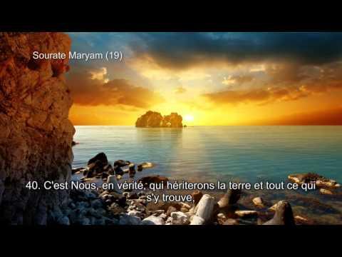 (19) Sourate Maryam - Nasir Al-Qatami (Sous-titres)