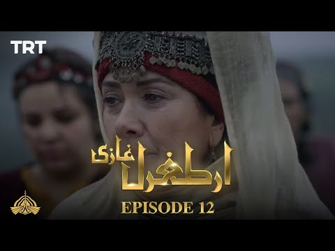 Ertugrul Ghazi Urdu | Episode 12 | Season 1