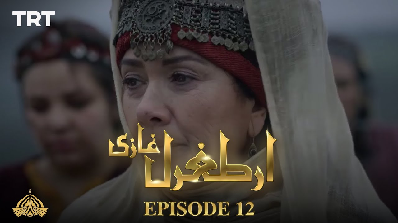 Ertugrul Ghazi Urdu - S01E12