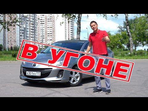 АВТО ПОДБОР подобрал ворованный автомобиль