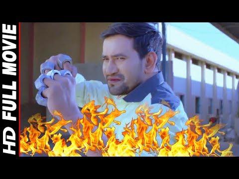 नई रिलीज़ भोजपुरी मूवी Full HD - #Dinesh Lal Yadav #Anjana Singh - Super Hit Bhojpuri Movie 2018