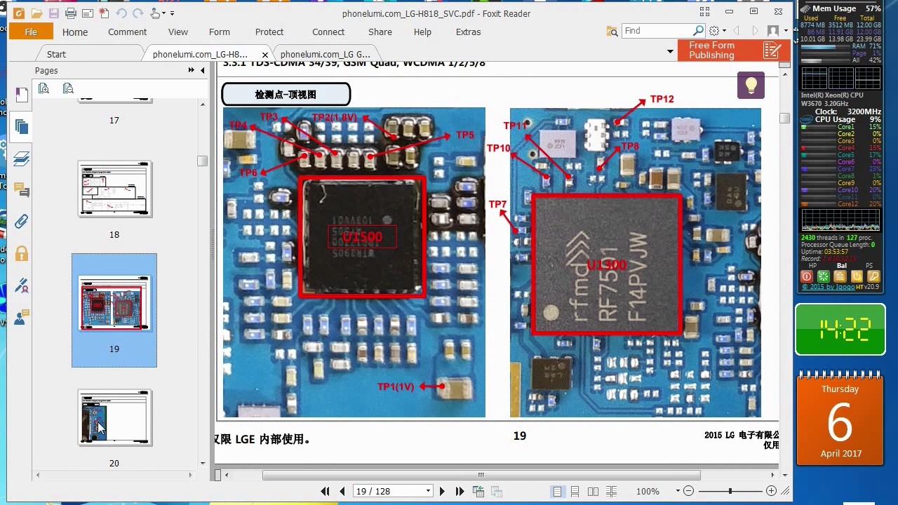 مخطط هاتف Service Manual lg g4 h815h818  YouTube