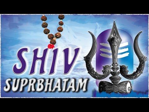 Shiva Suprabhatam | Lord Shiva | Devotional