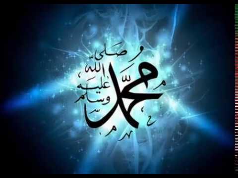 Qasidah Al Banjari - Qomarun Sidnan Nabi