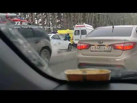 Авария на Червишевском тракте